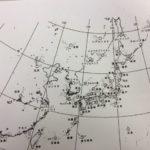 天気図の学習まとめ