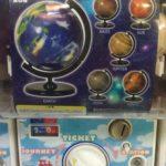 科学ガチャ19「カプセルde地球儀 ver.planet」