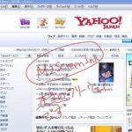 タブレットに入れたい授業で使えるフリーソフト1「M2ScreenInk」