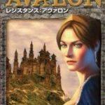 コミュニケーションカードゲーム③「レジスタンス アヴァロン」