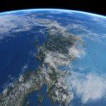 環境地球儀ブルーテラ