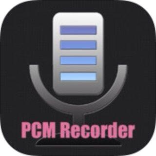 教師が使える便利アプリ2「PCM録音」