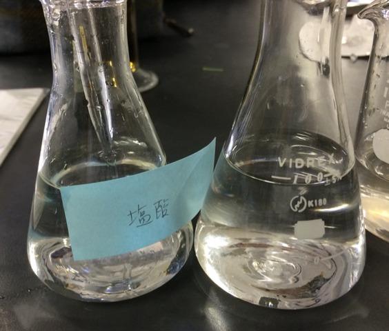 中和の証明実験