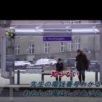 子どもに見せたい動画17「寒さに震える1人の少年」
