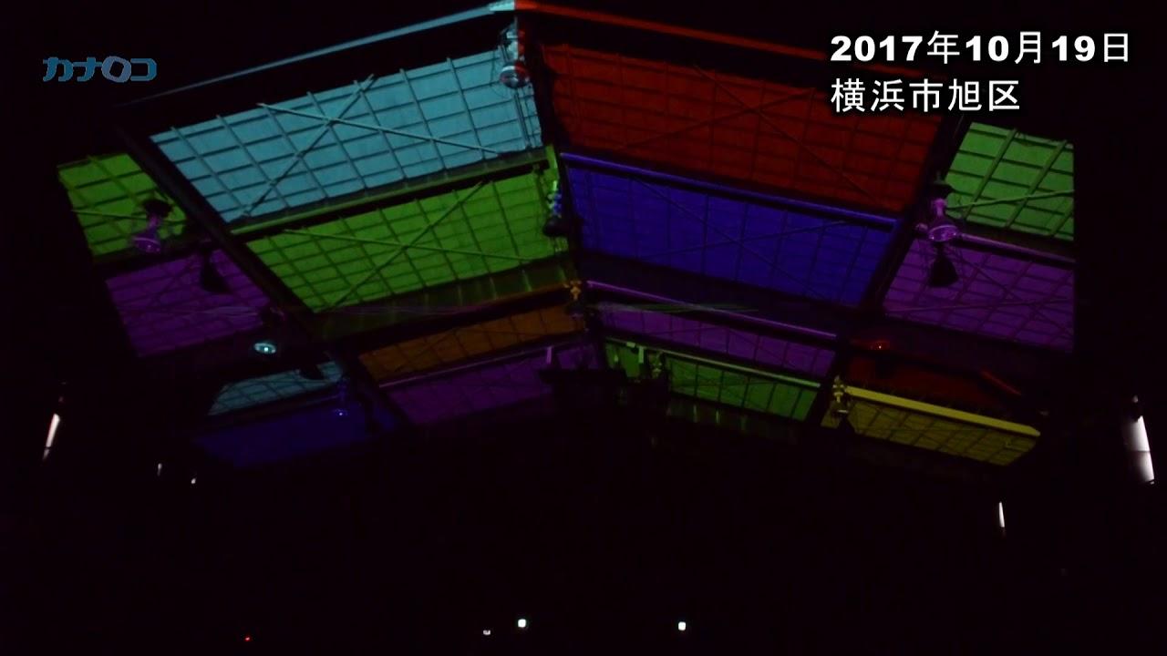 横浜の中学生がプロジェクションマッピングを制作