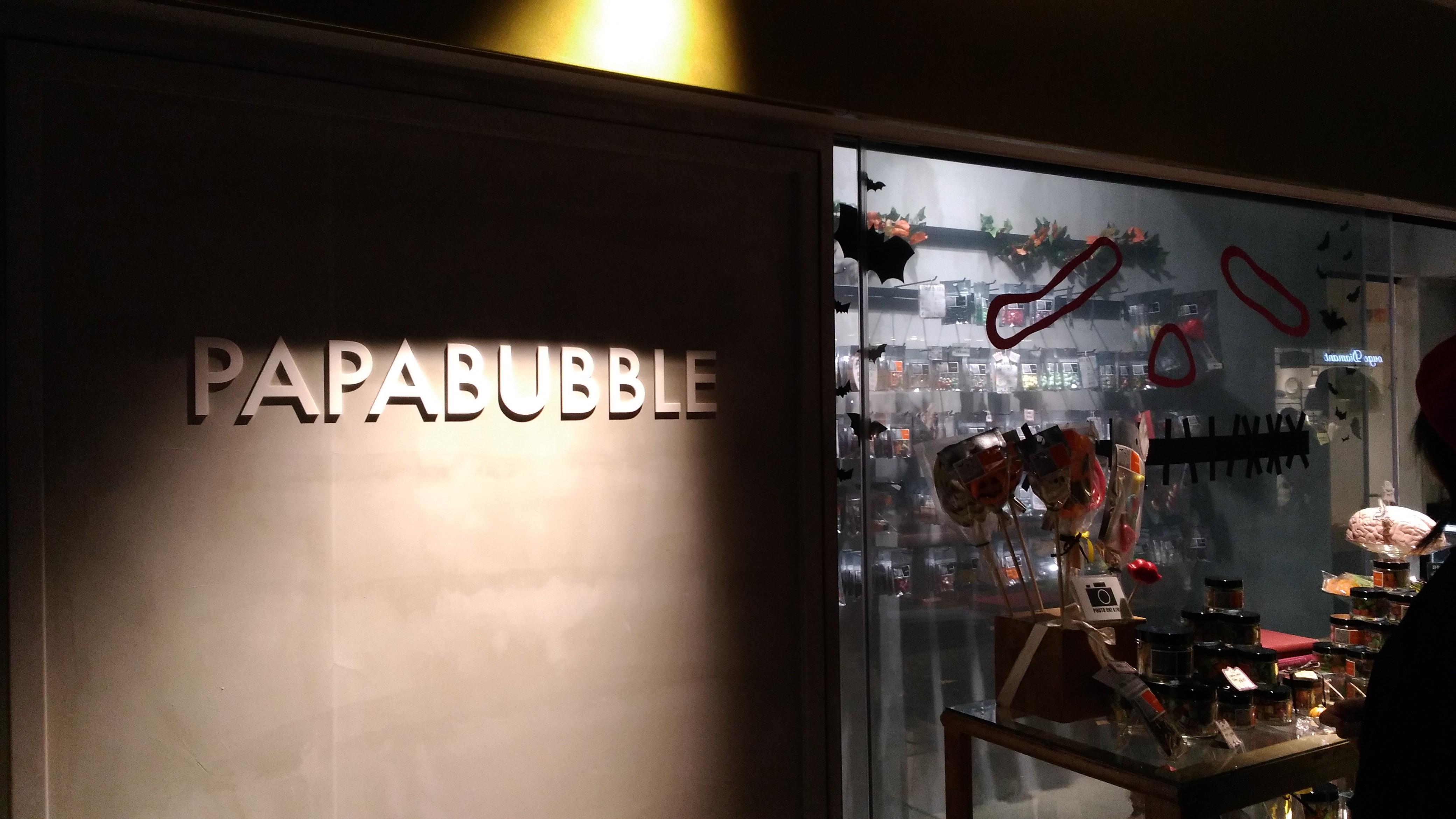 福岡天神でおもしろいお菓子屋さんを発見!