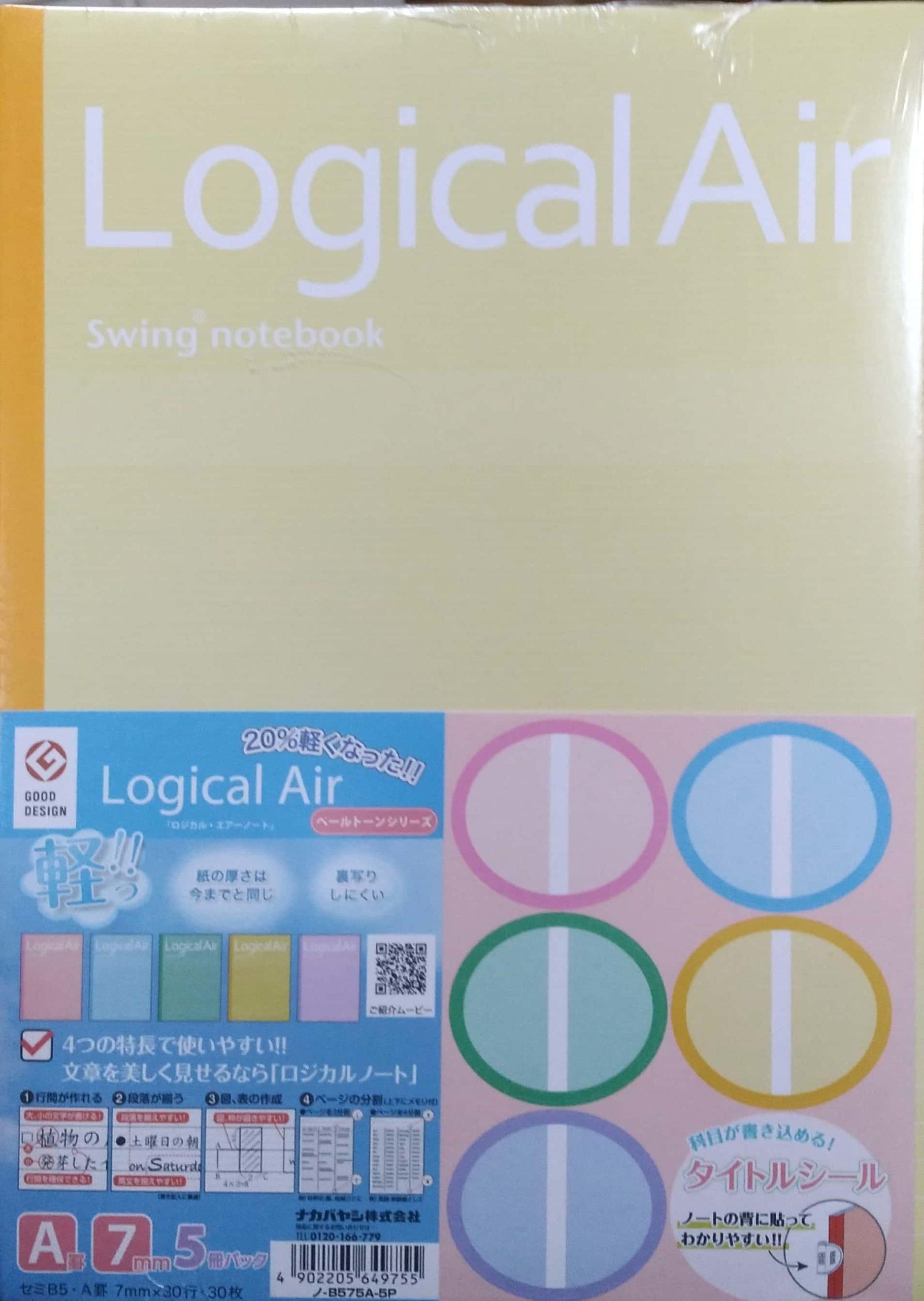 20%軽いノート「Logical Air」