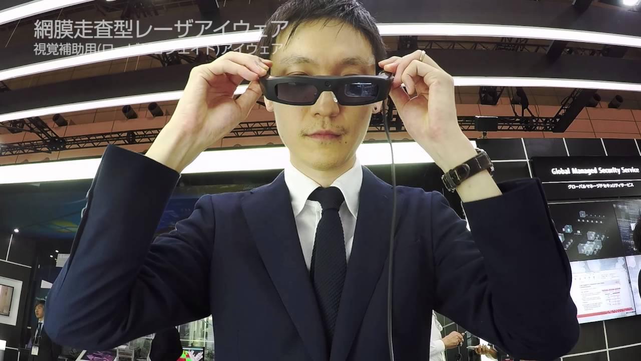 網膜に直接映像を投影する「網膜走査型レーザアイウェア」がすごい