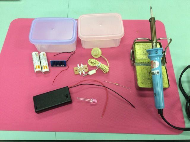 光通信機作りでエネルギー変換と光通信の仕組みを学ぶ