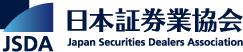 日本証券業協会の学校向け提供教材