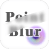 写真に簡単にぼかし(モザイク)を入れられるAndroidアプリ「Point Blur」(ポイントぼかし)