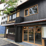 理科好きにはたまらない京都のカフェ「ウサギノネドコ」が素敵