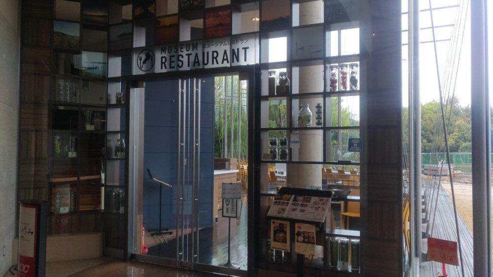 琵琶湖博物館に行ってきました レストラン&おみやげ編