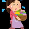 母親の大変さがわかるワンオペ育児のタイムラプス動画