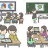 学校、塾の授業・予習・復習・反転学習に無料で使える理科デジタル教材集