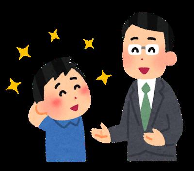 「教育あいうえお作文」4連発
