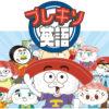 NHKの無料オールイングリッシュ教材「プレキソ英語」が素敵すぎる