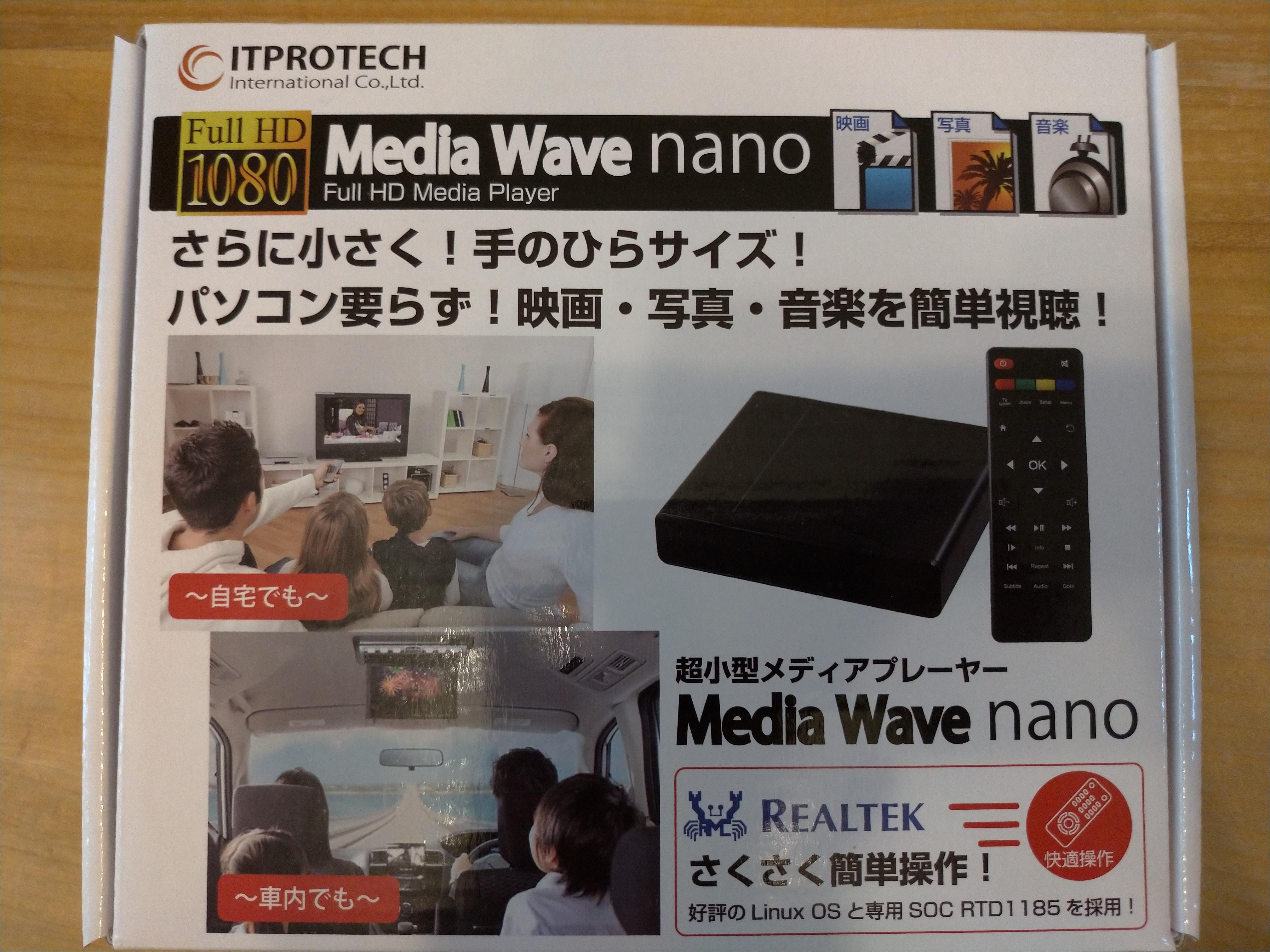 PCいらずで大型テレビやプロジェクターで動画を見せられる「Media Wave nano」が素晴らしい♪