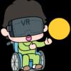 VR(バーチャルリアリティ)を特別支援教育、院内学校、不登校支援に活かす