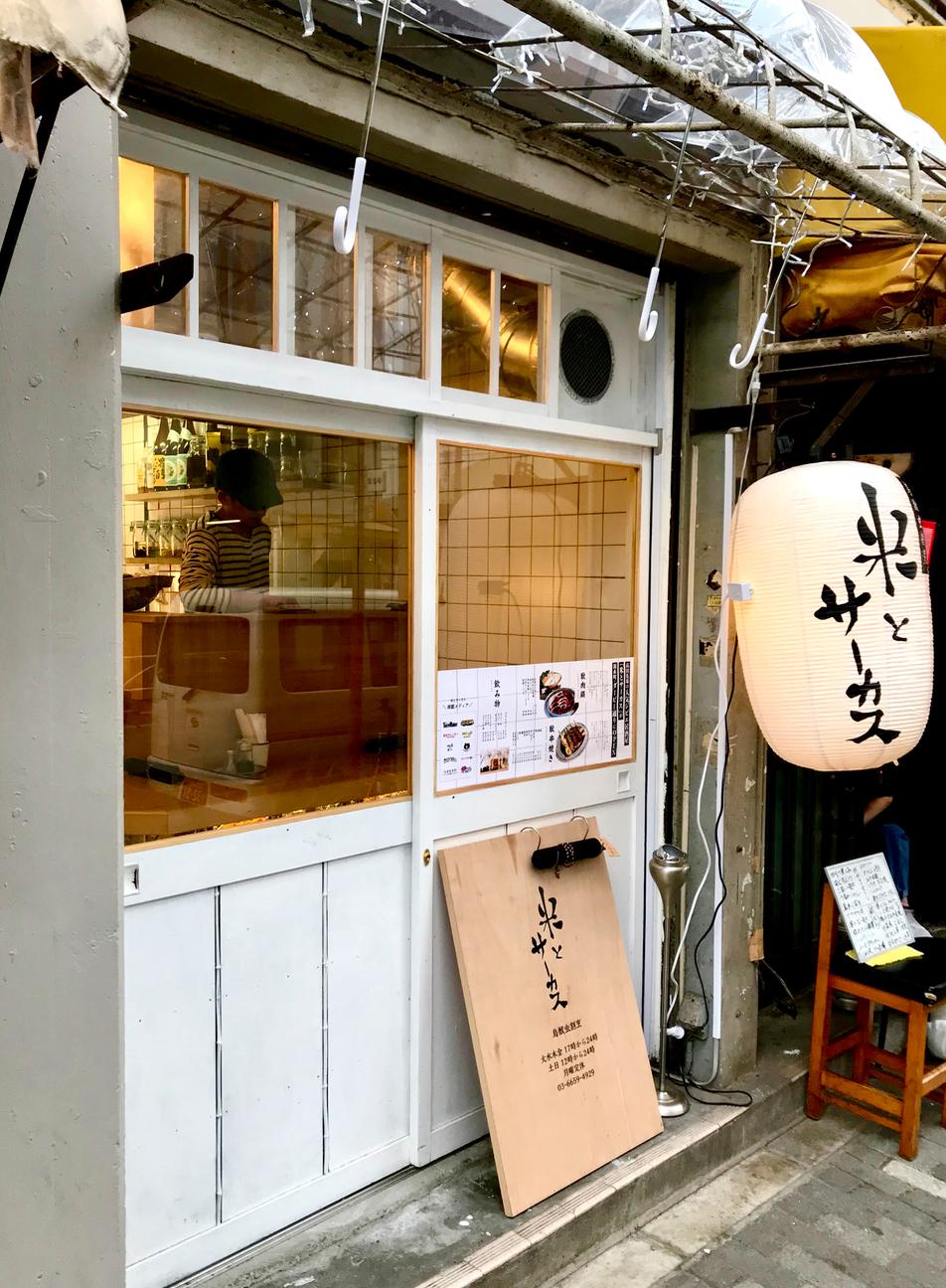 オオグソクラーメンが東京都錦糸町で期間限定で発売