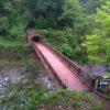 愛媛県の銅山「別子銅山」(マイントピア別子)に行きました。