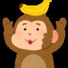 衝撃の動画「チンパンジーにスマホを与えると・・・」