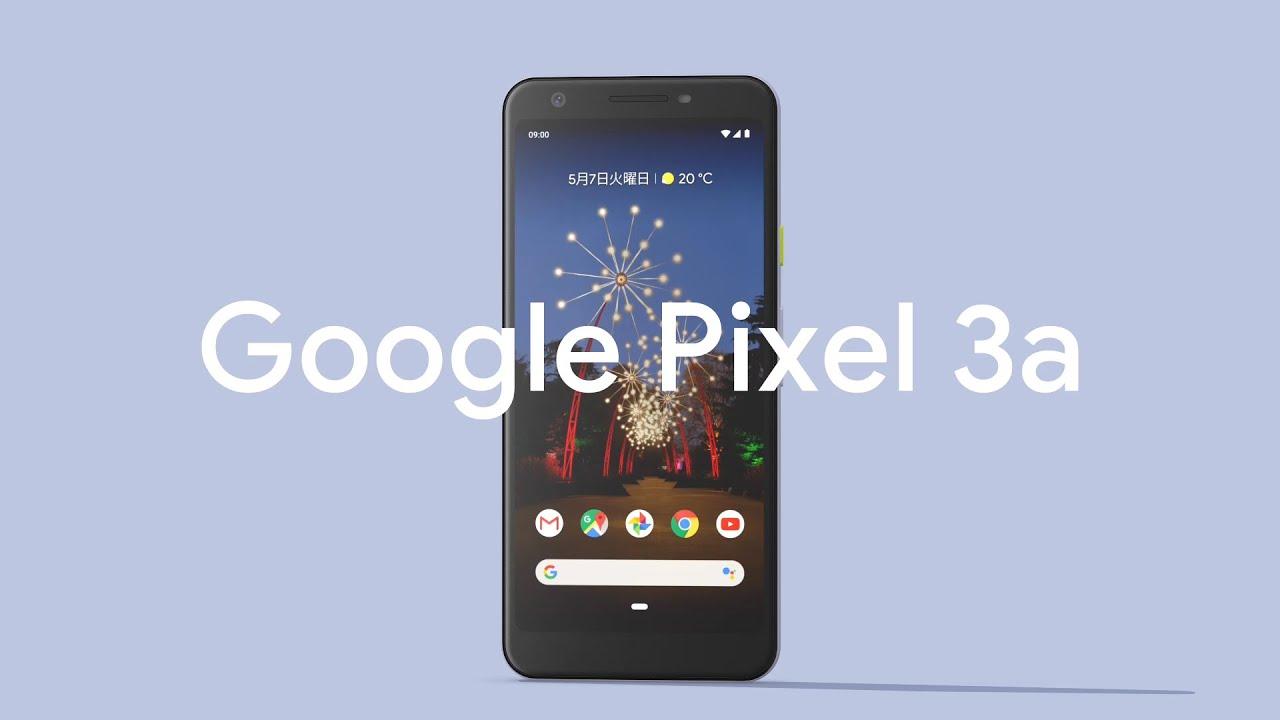 Googleの純正AndroidスマホPixel3aを買いました