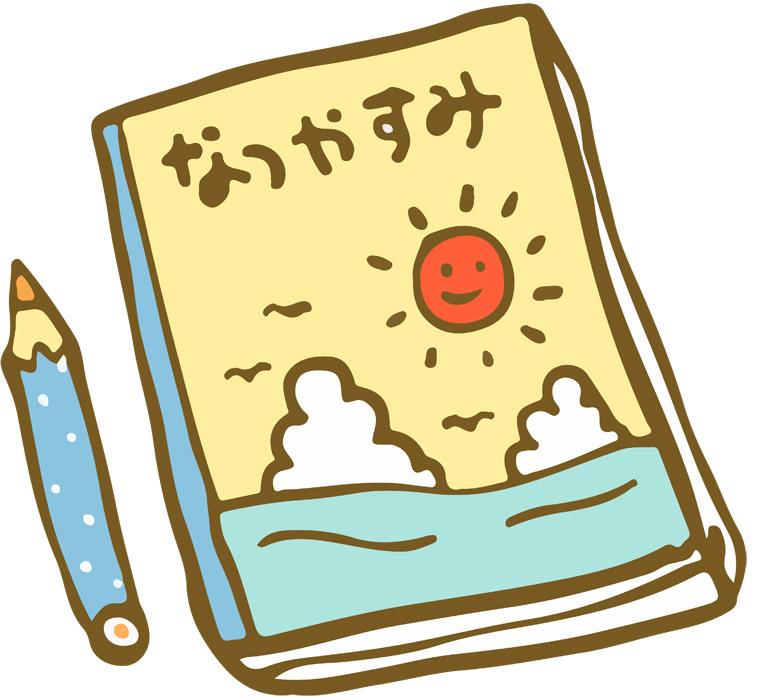 ふたばのブログ、夏休みをいただきます♪