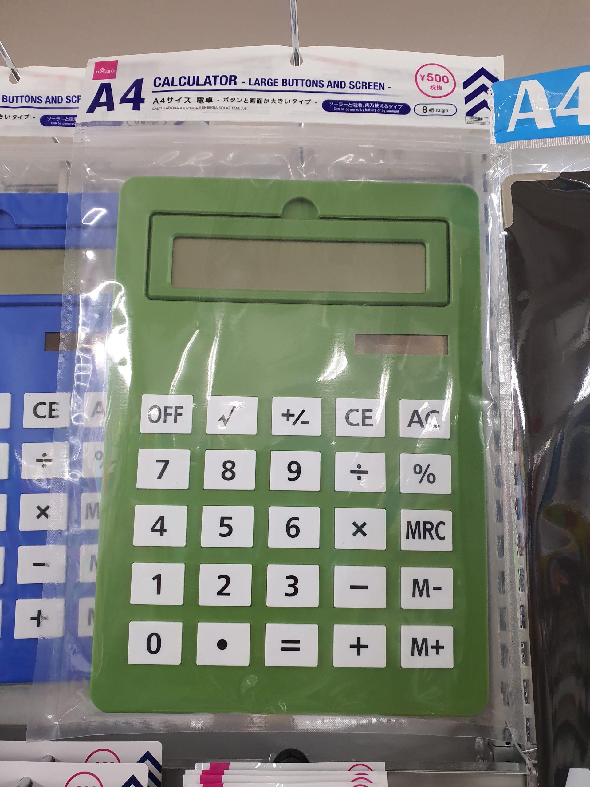 黒板に貼りつけて使いたいA4サイズの巨大電卓を100均で発見
