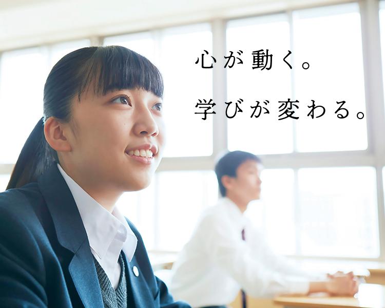 授業に積極的に取り入れたい「NHKティーチャーズライブラリ」