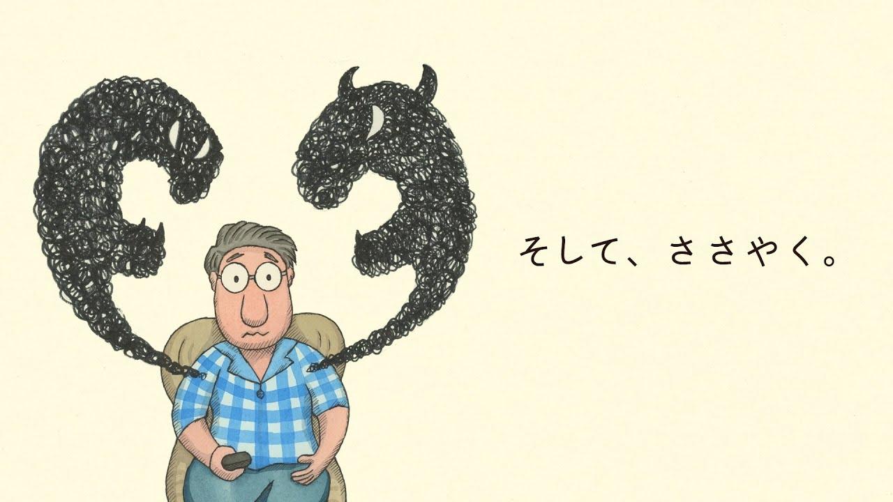 日本赤十字社の動画「ウイルスの次にやってくるもの」が考えさせられる