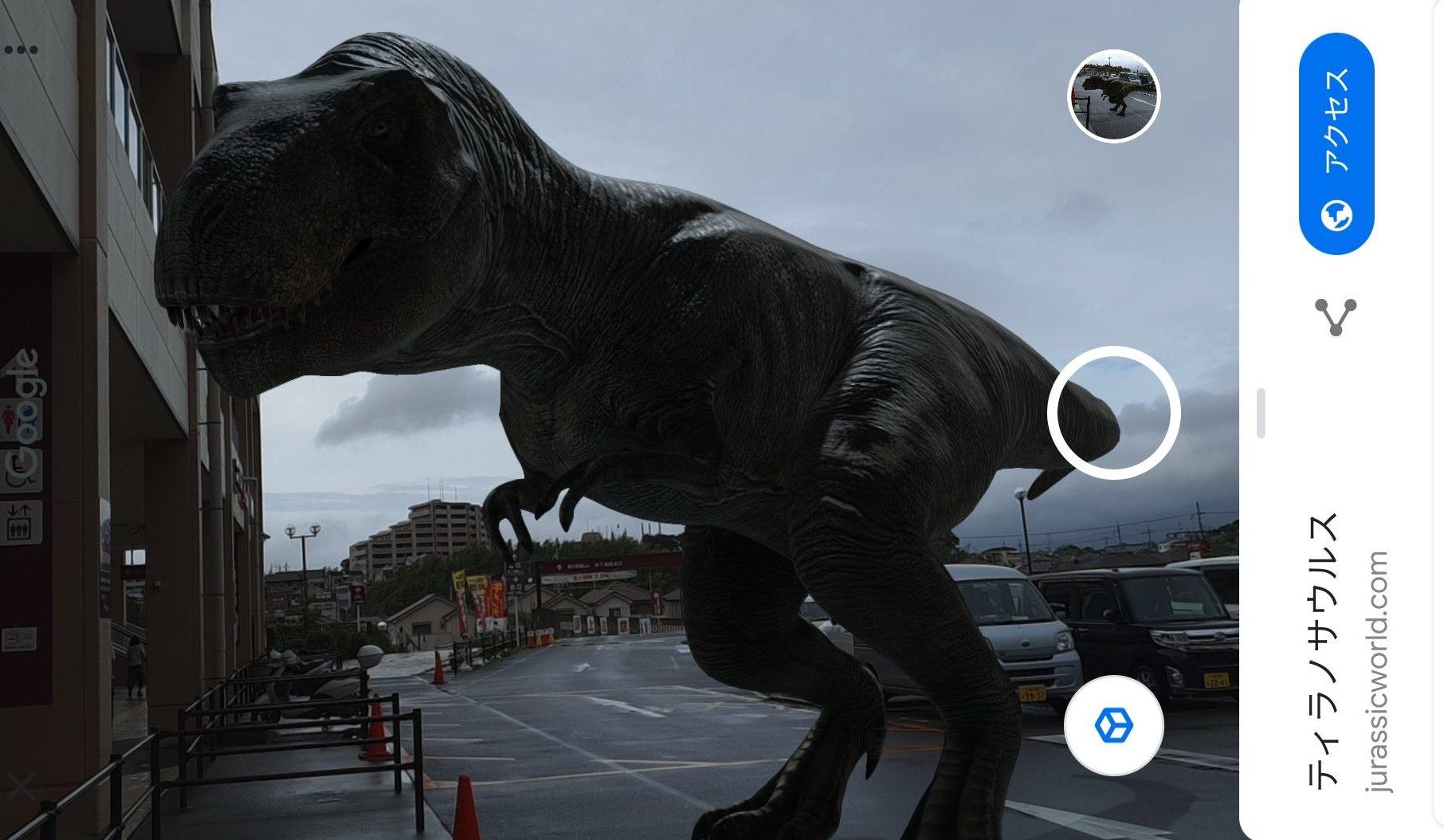 Google検索で恐竜が見れるようになってる♪