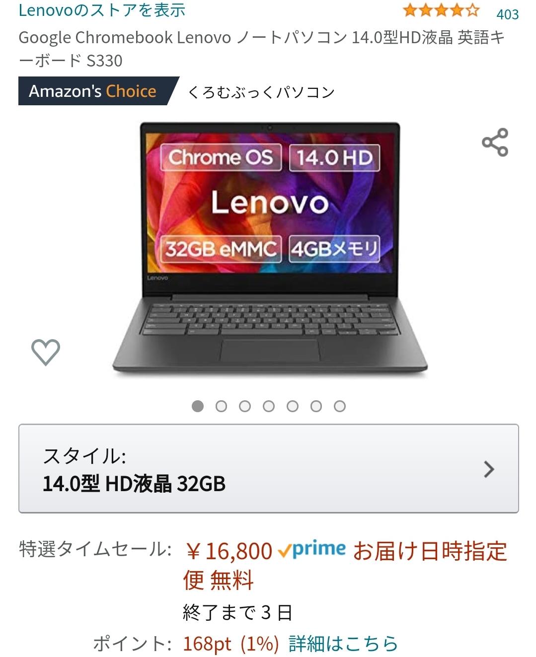明けましておめでとうございます。2021年、Amazonの初売りが熱い!