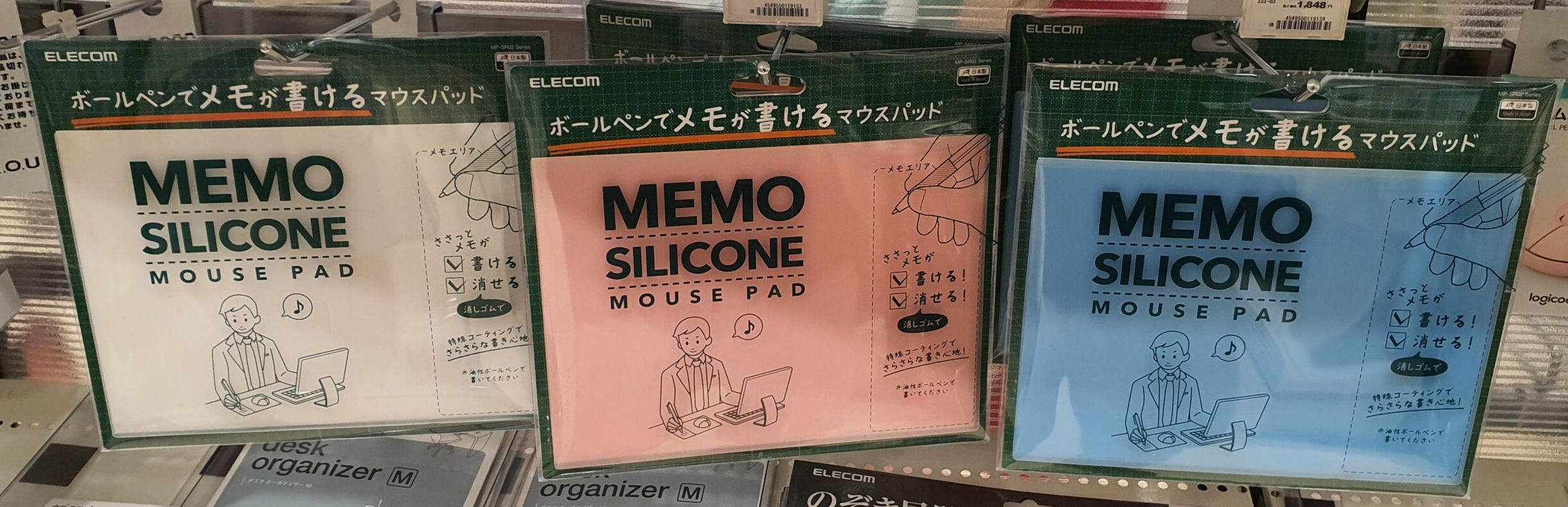 ボールペンでメモができる!?ELECOMのマウスパッド「メモシリコーンマウスパッド」が便利