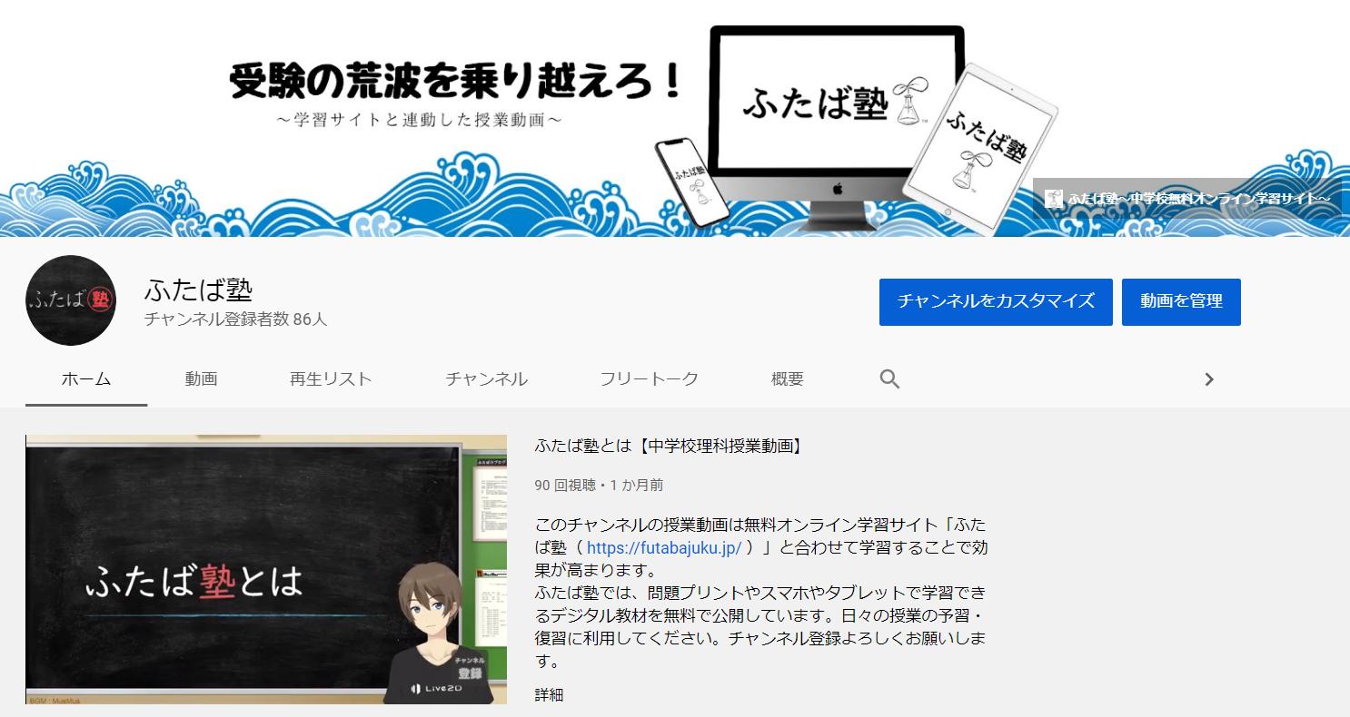 授業動画シーズン1🎦完成!シーズン2始動🎶