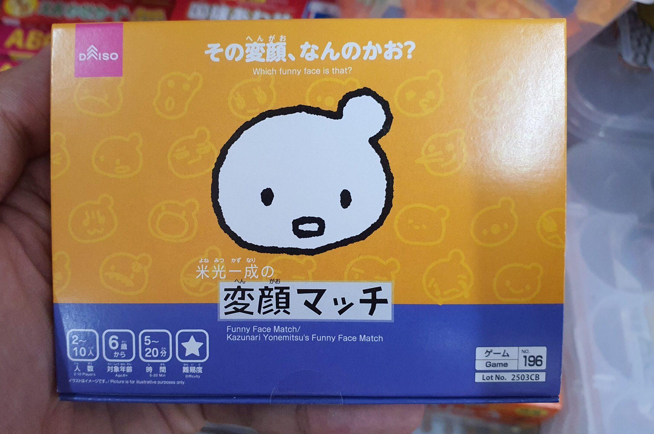 ダイソーのカードゲーム「変顔マッチ」が学級開きで大活躍!