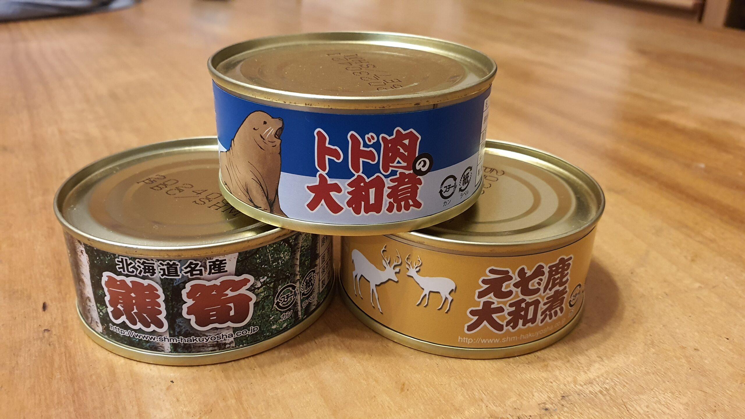 北海道の缶詰がすごい!🐻🦌🐋