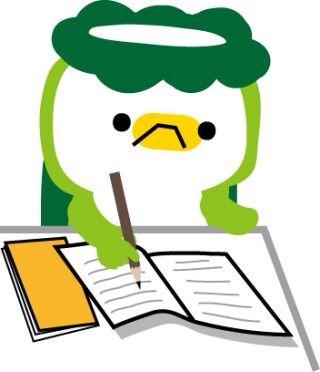 効率の良い勉強法について