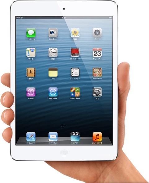 ipadmini購入!Bluetoothキーボードでノートパソコン風に♩