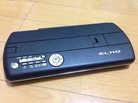 ポータブル書画カメラMO-1