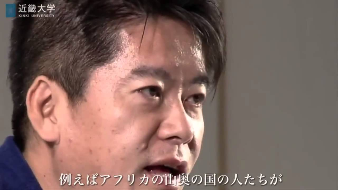 子どもに見せたい動画50「堀江貴文さんのスピーチ」