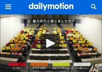 教師に見せたい動画「大心理学実験」