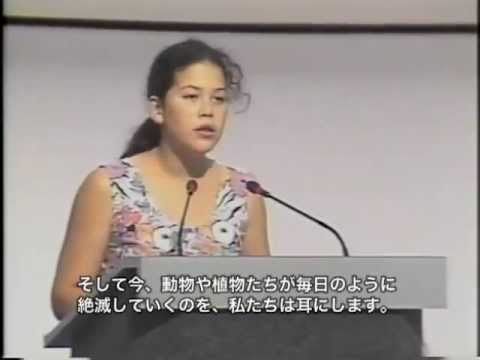 子どもに見せたい動画64「セヴァンスズキの環境スピーチ」
