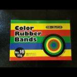 カラー輪ゴムの意外な利用法