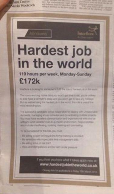 キャリア教育ー世界一過酷な仕事とはー