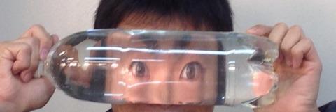 目でっか星人!授業で見せたい動画39「ペットボトルで火おこし」
